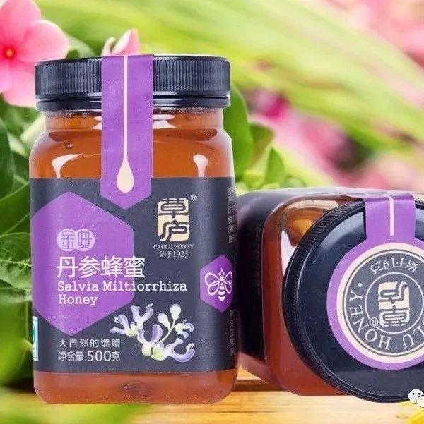 蜂蜜里的蜂巢 冰糖与蜂蜜的区别 蜂蜜含糖高吗 土蜂蜜辣喉 儿童可以吃蜂蜜吗