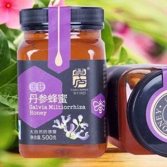 枸杞蜂蜜 郑州纯蜂蜜 吃鸡蛋能喝蜂蜜水吗 每天喝蜂蜜水的好处 柠檬蜂蜜水美白吗