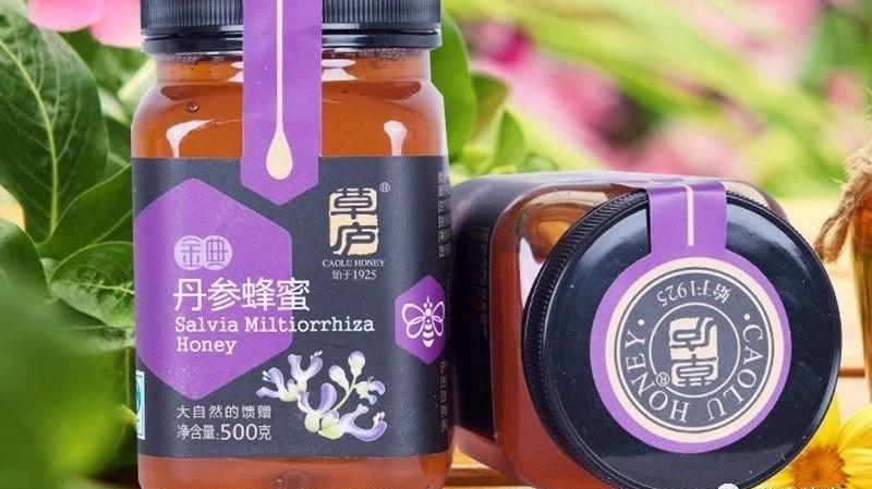 结晶蜂蜜好吗 蜂蜜货源 蜂蜜冬天 白术加蜂蜜 西洋参枸杞蜂蜜