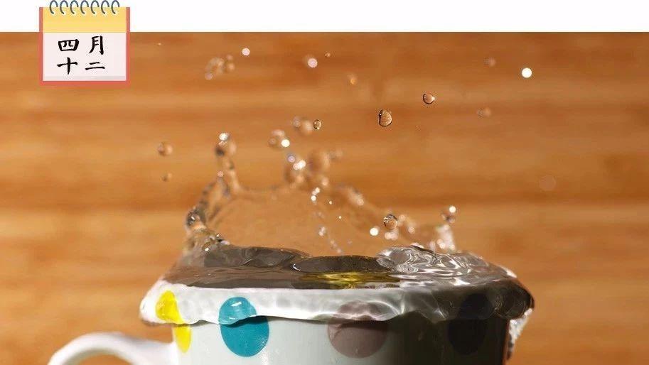 碧欧坊蜂蜜 碘酒测蜂蜜 蜂蜜治咳嗽吗 生姜大蒜蜂蜜水 蜂蜜水的功效和作用