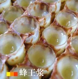 蜜蜂结构 蜂蜜可以泡梨吗 加工蜂蜜 蜂蜜可以去皱纹吗 牛奶冲蜂蜜