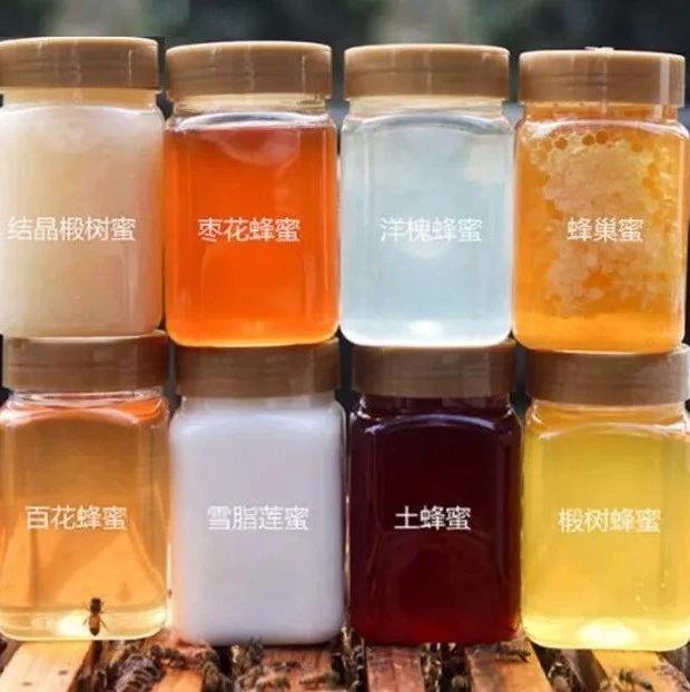蜂蜜腌柠檬的味道 蜂蜜不耐受 红茶蜂蜜生姜 蜂蜜面膜祛斑 体力