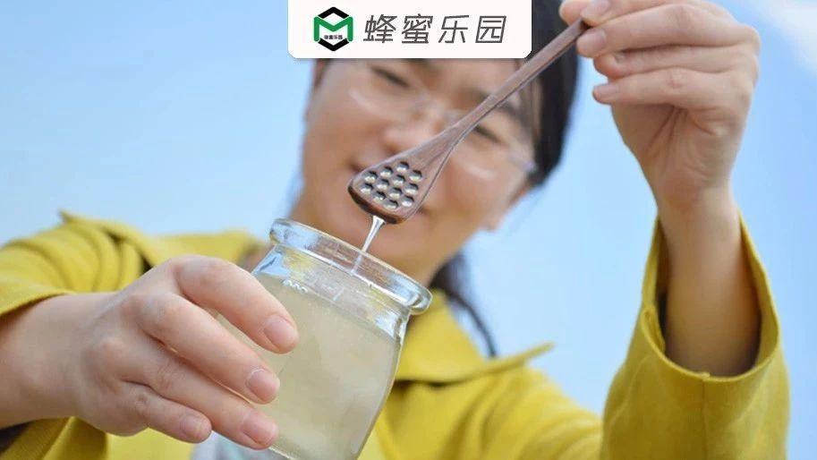 怎么辨别好蜂蜜 芦荟蜂蜜的功效 醋和蜂蜜减肥 肺热蜂蜜 什么蜂蜜做面膜最好