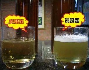 蜂蜜治咳嗽 蜂蜜柠檬水 红枣蜂蜜水 蜂蜜加珍珠粉 热牛奶加蜂蜜
