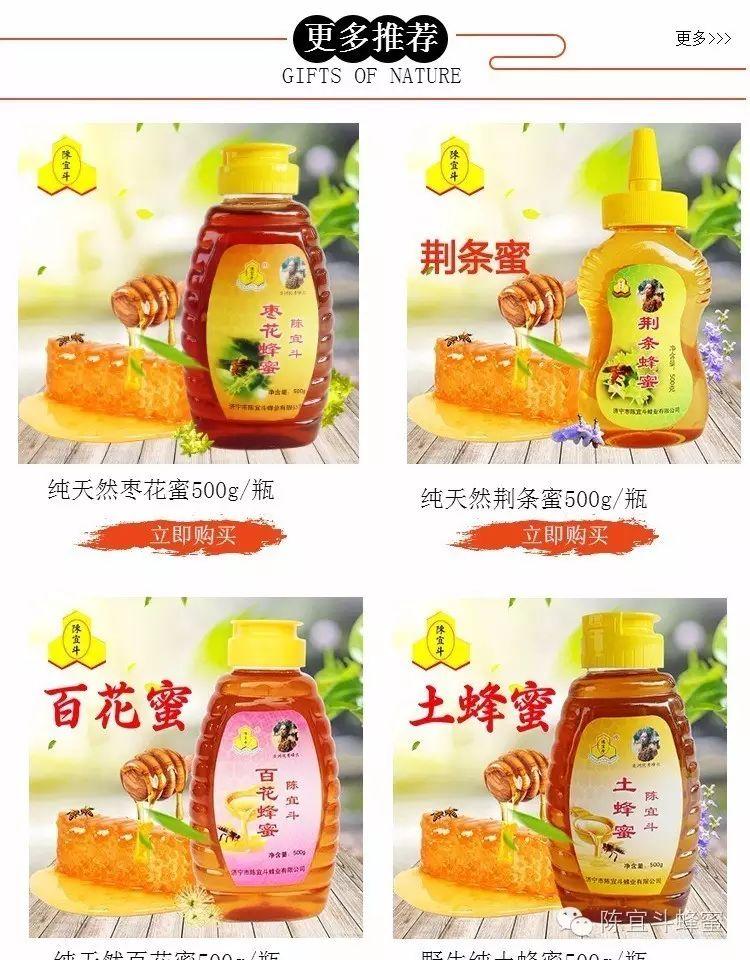 蜂蜜珍珠粉 蜂蜜做面膜的方法 早晨喝蜂蜜水有什么好处 什么的蜜蜂 蜂蜜有减肥的功效吗
