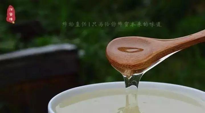 全时蜜蜂 蜜蜂酒 如何用蜂蜜美容 蜂蜜醋水瘦身法 麦卢卡蜂蜜