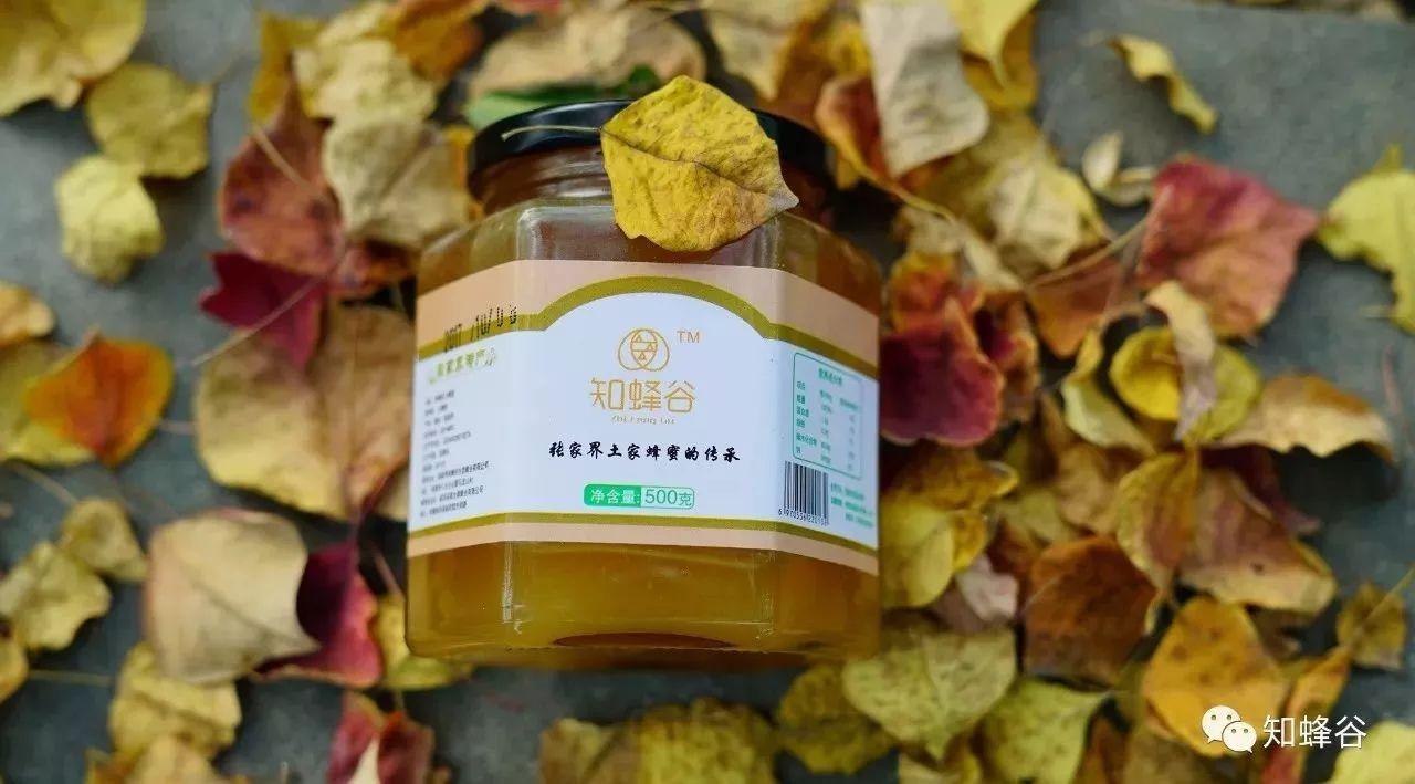 蜂蜜皂 蜂蜜瓶批发 蜂蜜怎样喝能减肥 如何用蜂蜜减肥 养蜜蜂技术视频