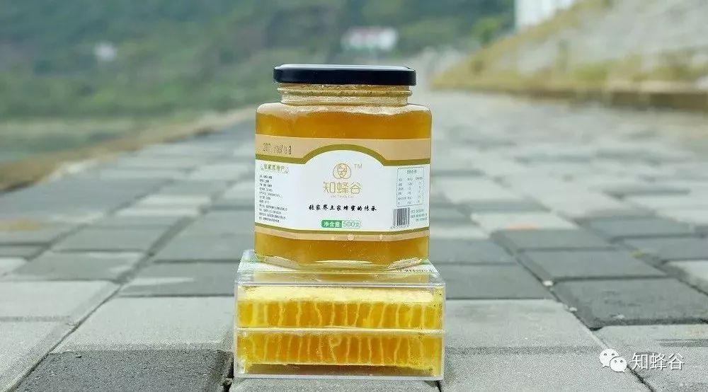 汪氏蜜蜂园旗舰店 怀孕能喝蜂蜜吗 益母草蜂蜜 蜂蜜三天减肥法 农家土蜂蜜