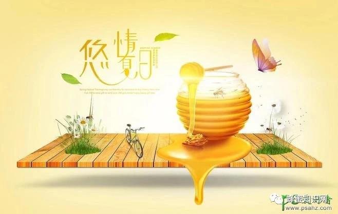 教师节来了,因为这三点今年起就送老师蜂蜜