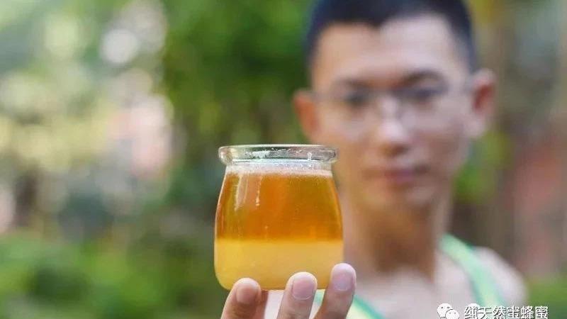 男人喝蜂蜜好在哪?为什么蜂蜜是男人的充电宝?