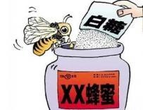 """蜂蜜新国标被业内人士质疑难测""""假"""""""