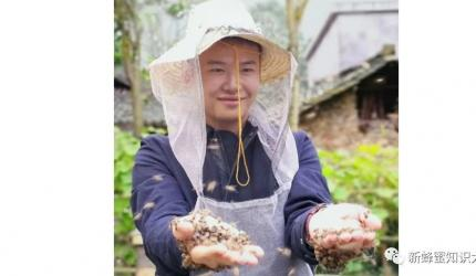 蜂蜜知识100问,第2问,蜂蜜有哪些分类?