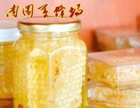 蜂巢治疗鼻炎的作用