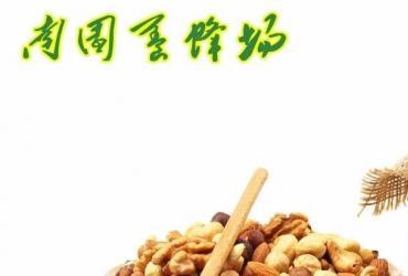 椴树蜜的作用与功效及食用方法
