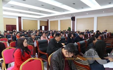中国养蜂学会 理事会 济宁 中国蜜蜂日 蜂疗培训 蜂箱