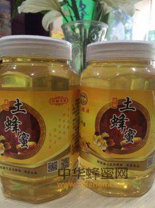 山西省 山西 蜂蜜 山西蜂蜜 上饶土蜂蜜 灵石荆条蜂蜜 平陆蜂蜜 平定荆花蜂蜜 蜂蜜的作用及功效 荆花蜂蜜