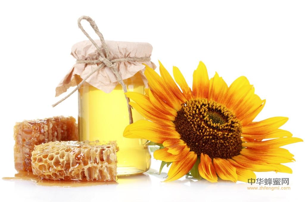 蜂蜜 操作要求 密封