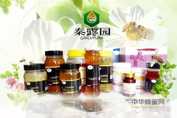 【蜜蜂蜂蜜】_蜂蜜VS 蜂王浆VS 蜂花粉VS 蜂胶