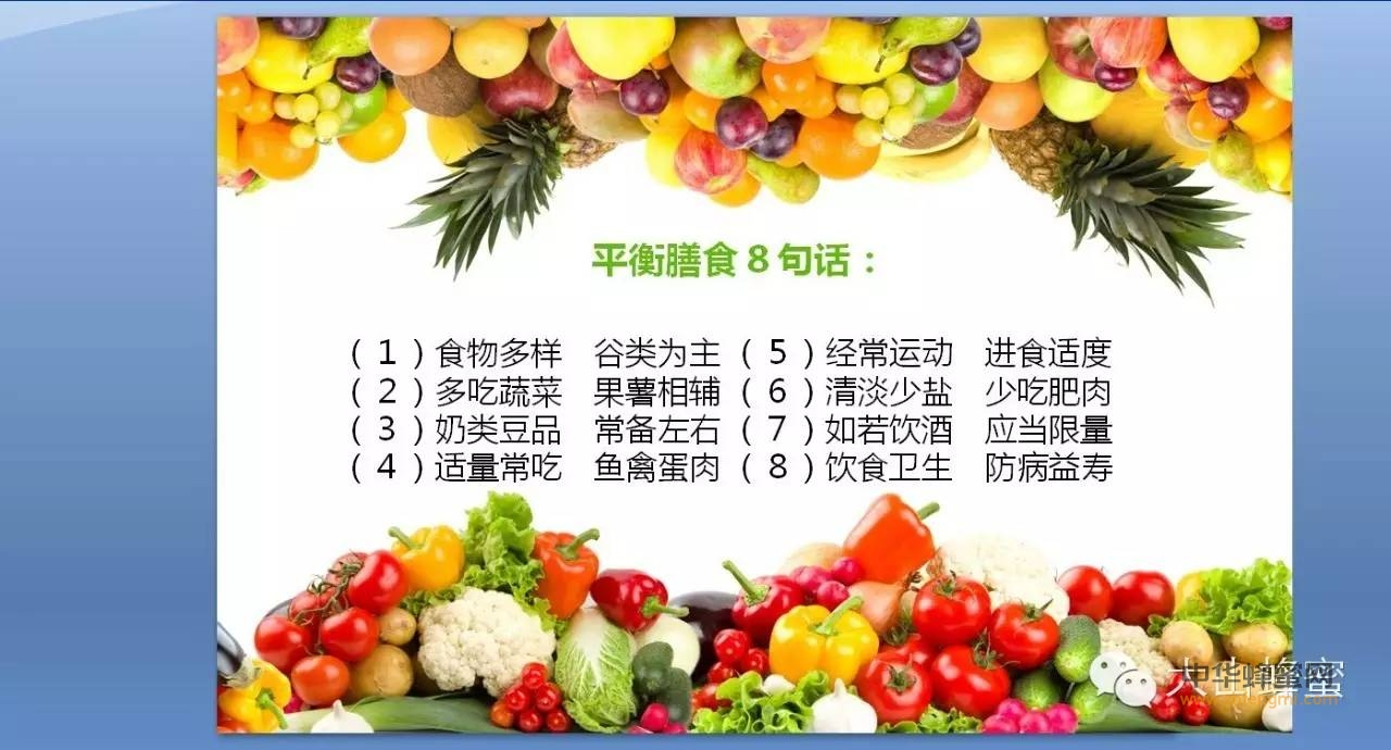 """【汪氏蜂蜜价格】_食物这样""""鸳鸯配"""",养生效果绝佳!"""