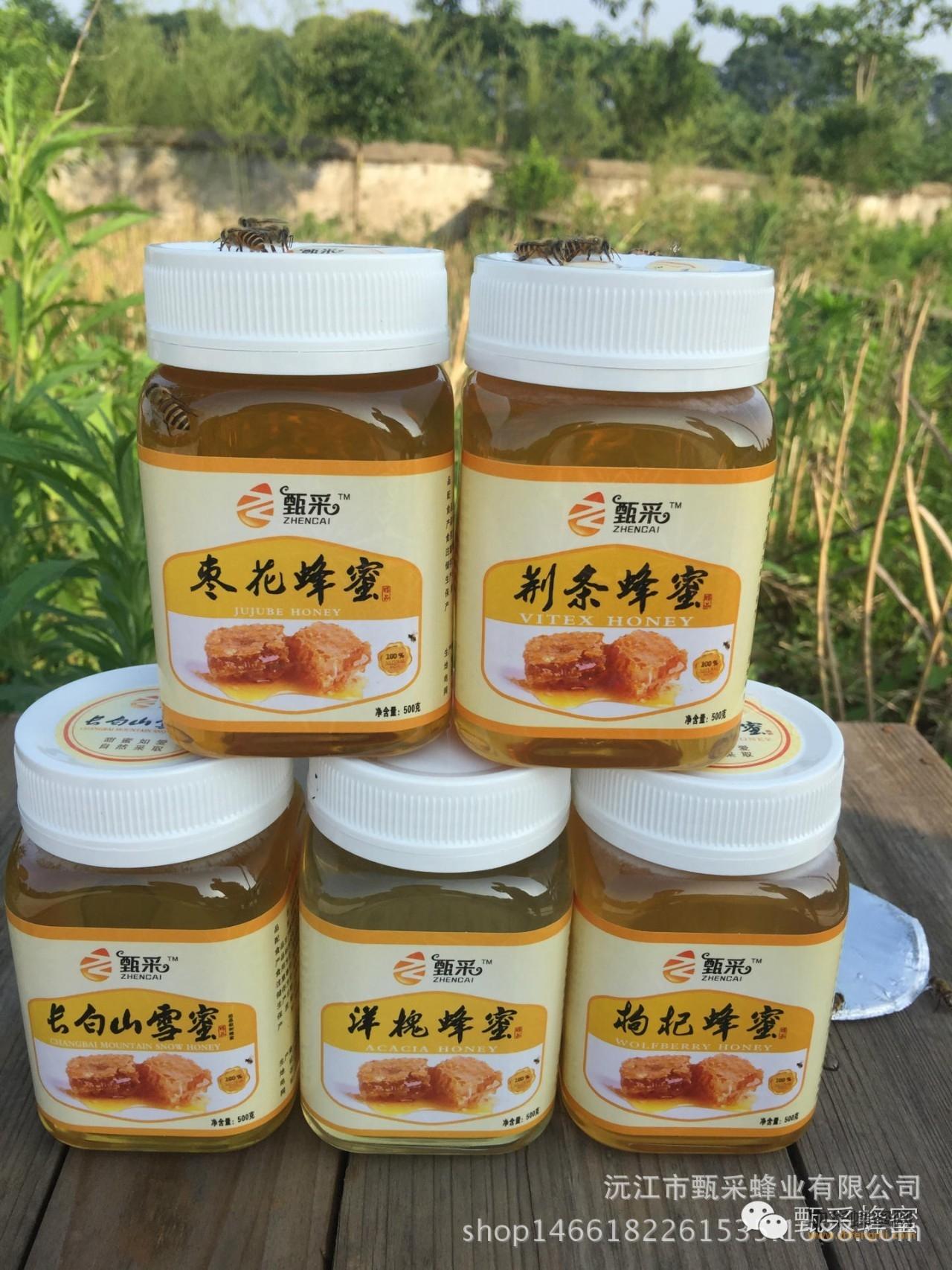 【蜂蜜茶】_女人美容蜂蜜来办