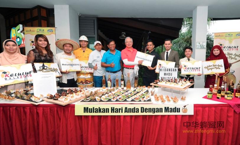 """马来西亚农业及农基工业部致力推销银蜂蜜成为大马的""""超级食品"""""""