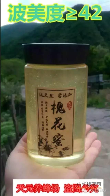 【蜂蜜的作用】_喝一辈子蜂蜜也可能不知道的蜂蜜常识!!