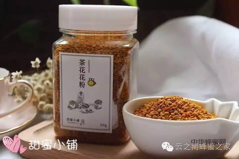 【买蜂蜜】_谈激素色变?强势围观,蜂蜜中有没有激素?