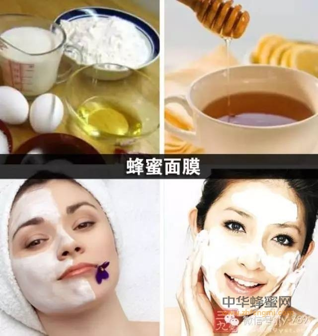 【蜂蜜的美容作用】_--美容养颜《蜂蜜 花粉 蜂王浆》自制面膜