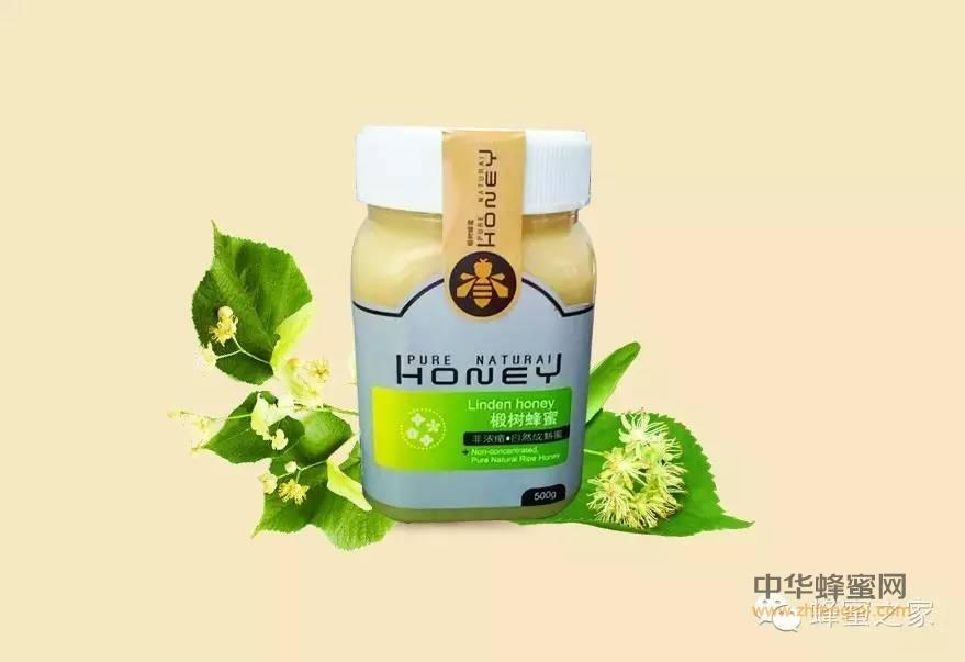 【枣花蜂蜜的功效】_蜂蜜止咳效果竟然好于止咳糖浆!
