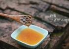 蜂蜜 作用 葡萄糖 果糖 牛奶 血糖 老年人