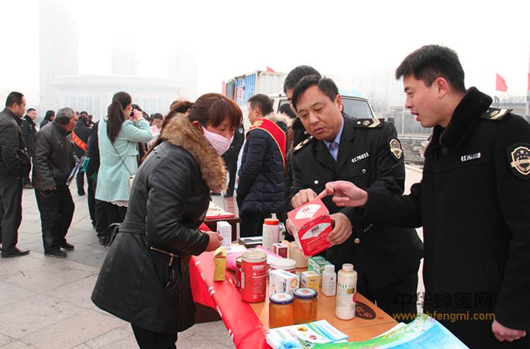 宁夏 食品安全 蜂蜜 食药监局 食品抽检 嗜渗酵母