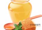 蜂产品 蜂蜜美容 蜂王浆美容 蜂花粉美容 蜂蜡美容 蜂胶美容
