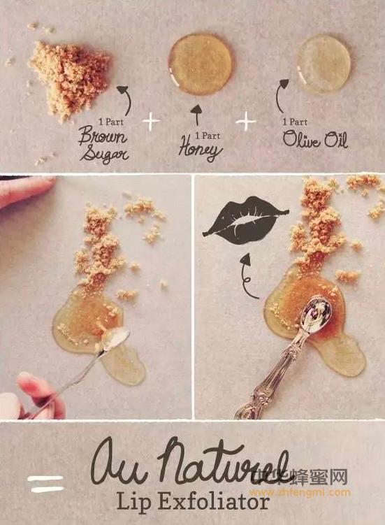 蜂蜜 美容 保湿 作用