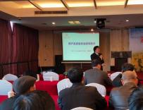 浙江省蜂业协会2016年度学术研讨会近日在象山举行 全省养蜂专家齐聚一堂