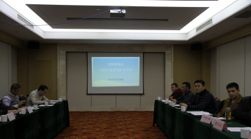 山东省蜂业协会五届八次会长扩大会议在济南召开