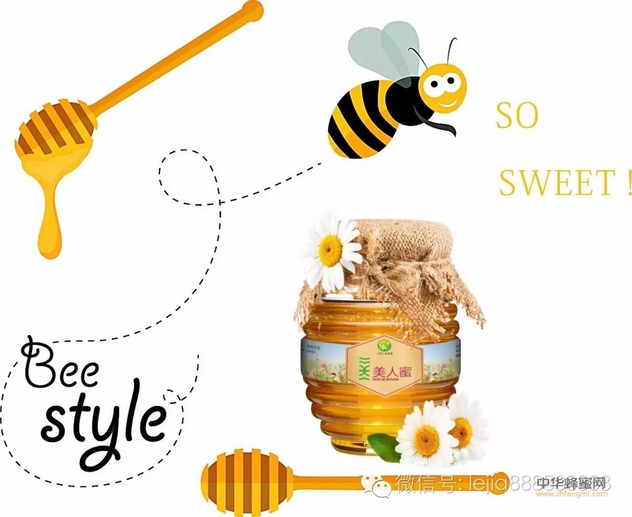【咳嗽 蜂蜜】_美人蜜‖蜂蜜的起源!