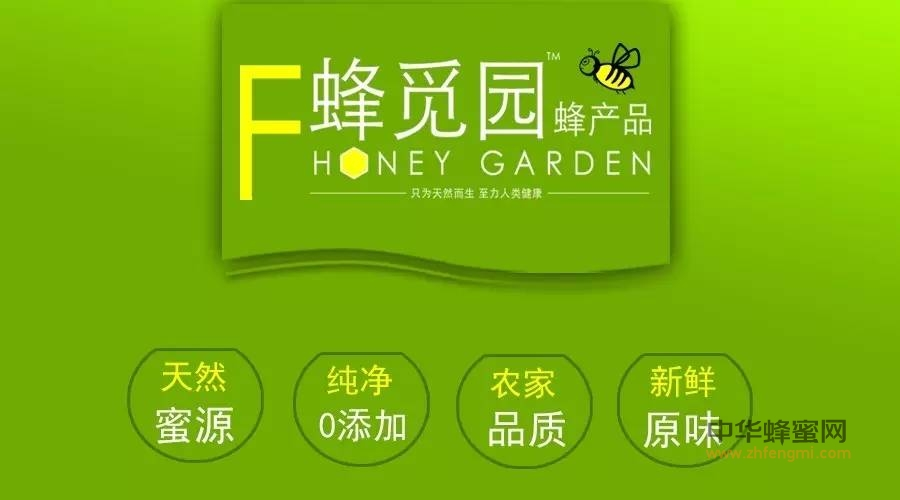 【喝蜂蜜水会胖吗】_『蜂觅园ㄧ春华╮秋实』秋吃蜜,众病消