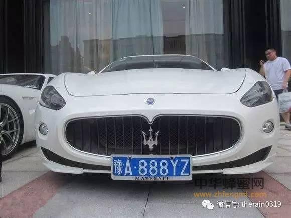 【蜂蜜酸奶面膜】_河南省的车牌你都认识吗?