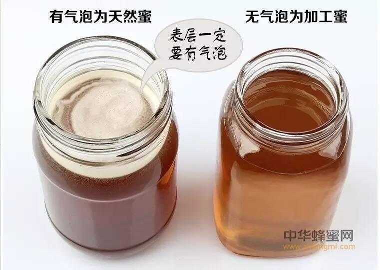 【蜂蜜蜂蜜】_蜂蜜有泡沫是变质了吗?