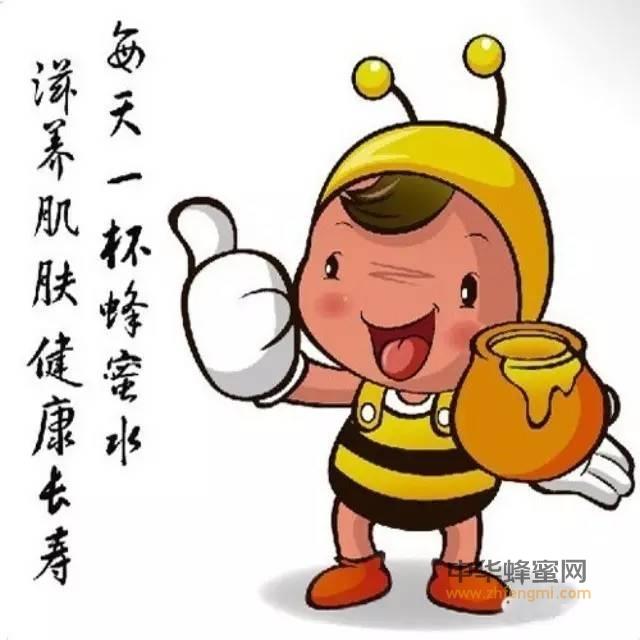 【蜂蜜的保质期】_每天喝点蜂蜜 做个美丽健康的甜蜜女人