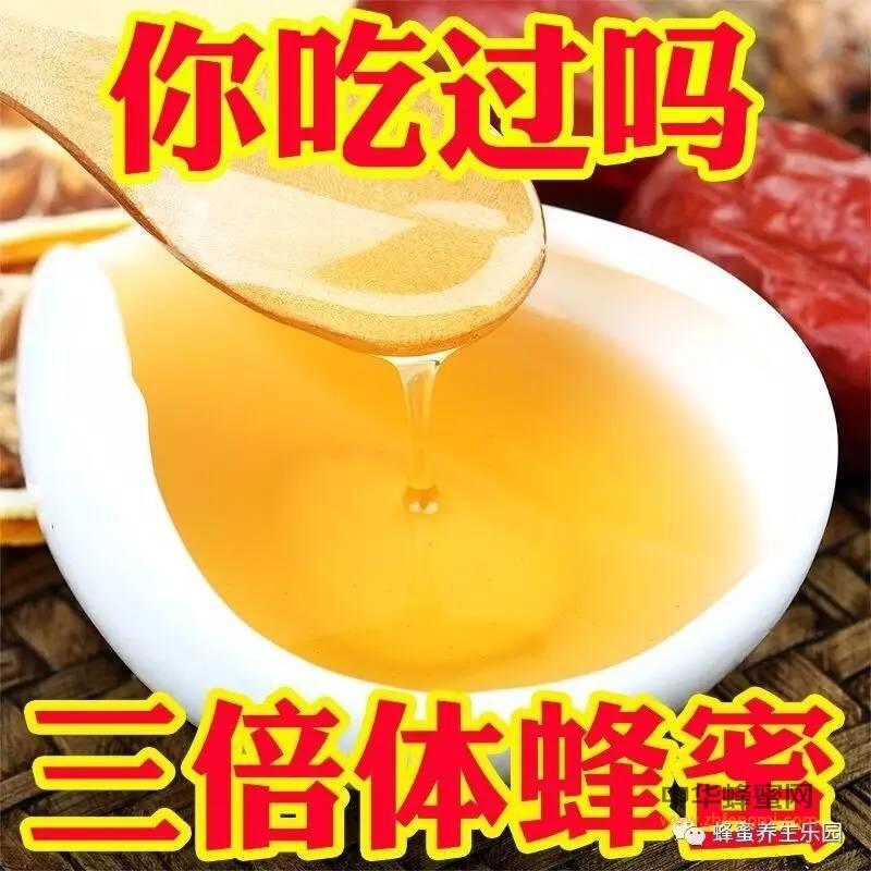 长期食用蜂蜜有效防治结石症