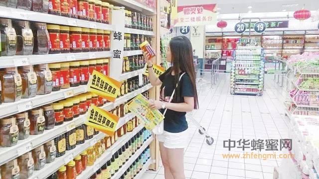 【蜂蜜茶】_浓缩蜜是啥?吃它还不如吃白糖