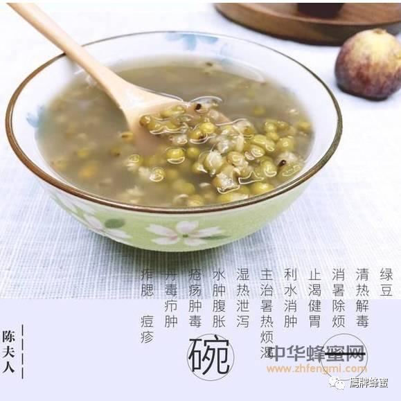绿豆汤能放蜂蜜吗?绿豆汤能和蜂蜜一起喝吗?