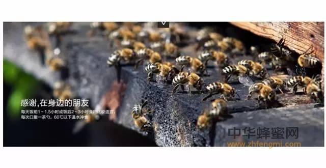 这样的蜂蜜你还敢吃吗!