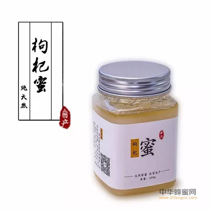 滋补肝肾之佳品——青海纯枸杞蜂蜜