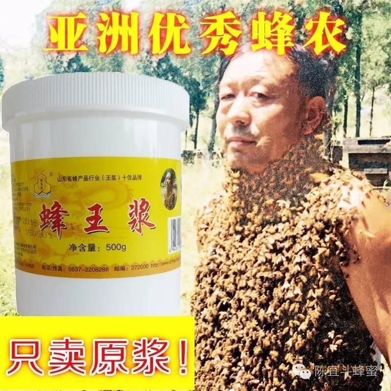 【同仁堂蜂蜜事件】_为什么建议糖尿病患者吃蜂王浆?