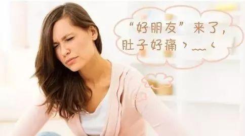 女人喝蜂蜜有助于调理经期