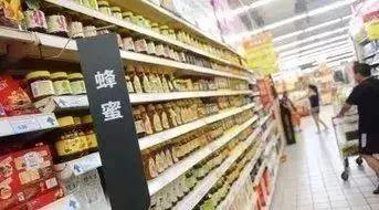 选蜜就选天然蜂蜜(附:部分超市蜜的加工流程)