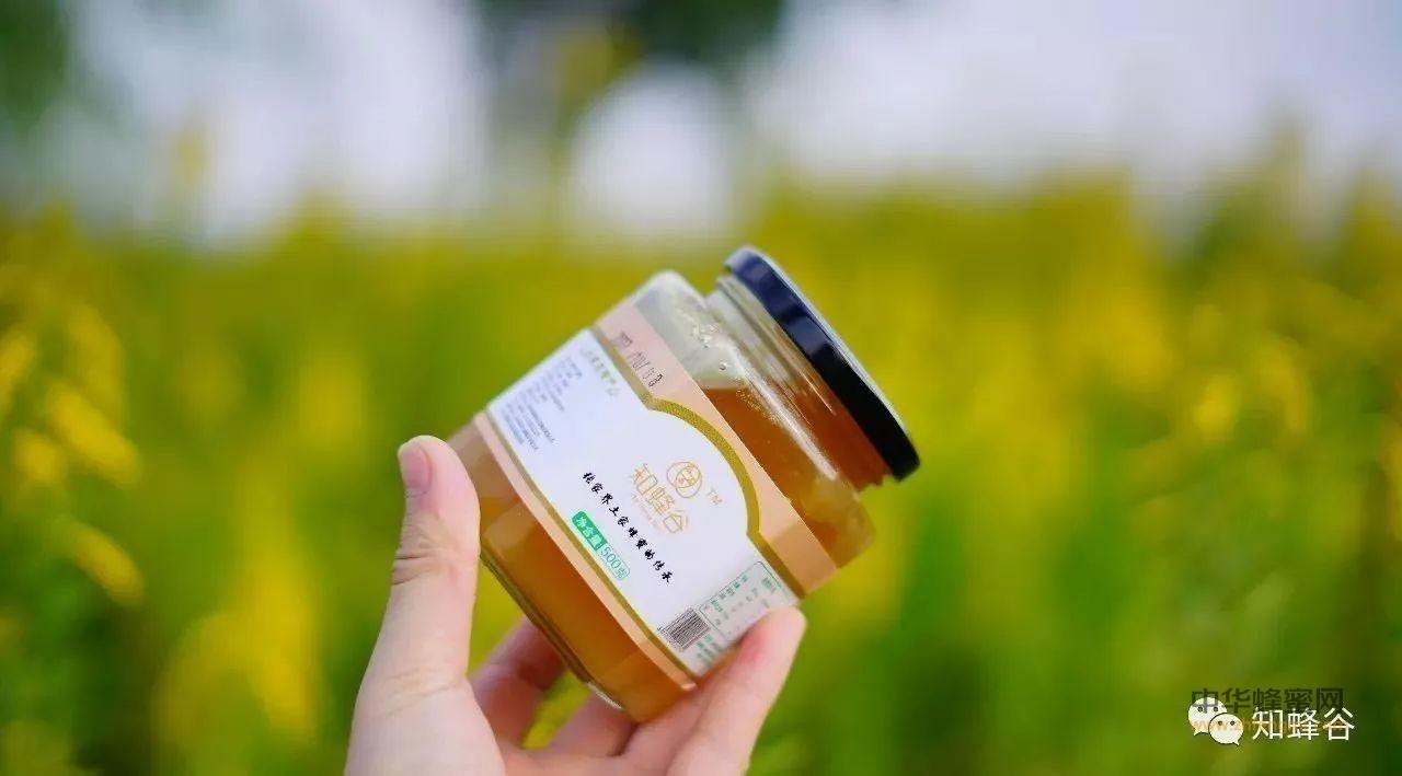 土家蜂蜜外用功效有哪些?