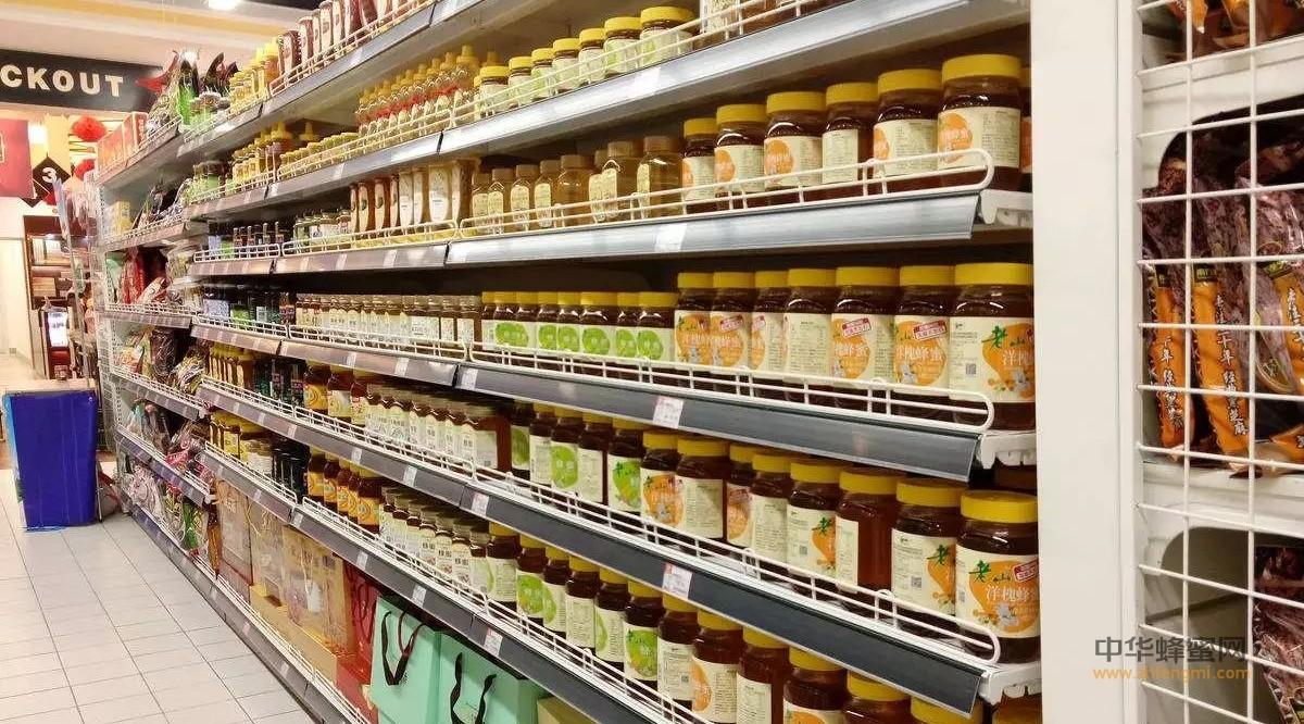 【菊花茶加蜂蜜】_大部分人吃的蜂蜜都白吃了,你信吗?